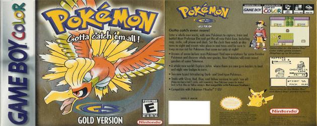 פוקימון זהב להורדה / Pokemon Gold Download