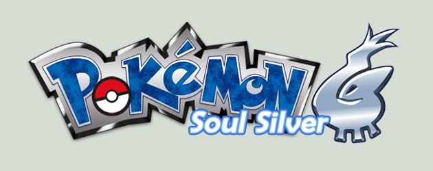 פוקימון נשמת כסף להורדה / Pokemon SoulSilver Download