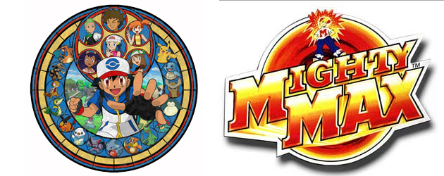 10 סיבות למה מייטי מקס הוא בעצם אש קטצ'אם!